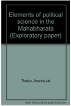 Elements of Political Science in the Mahabharata