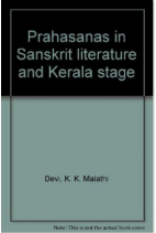Prahasanas In Sanskrit Literature And Kerala Stage