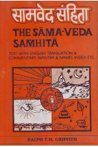 सामवेद संहिता Samveda Samhita Text English Trans Commentary Mantra Name Index (Ralpht.H.Griffith)