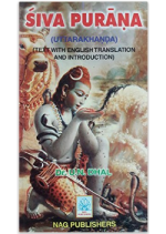 शिव पुराण ( उत्तर  खण्ड) (Text with English Translation and Introduction) Dr. U N Dhal