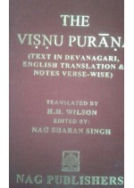 VISHNU MAHAPURANA (Text in Devanagari English Translation, Verse and Name Index)