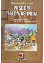WISDOM THAT WAS INDIA - Prof. P. N. Kawthekar
